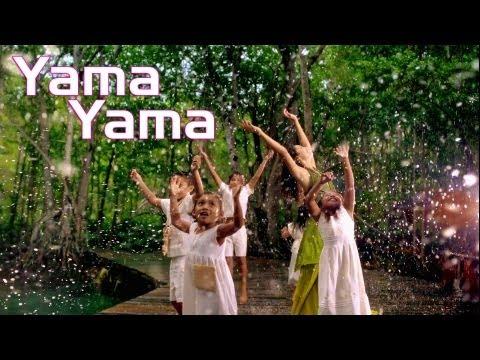 Naoual Ak Jalal 2013 - Yama Yama HD