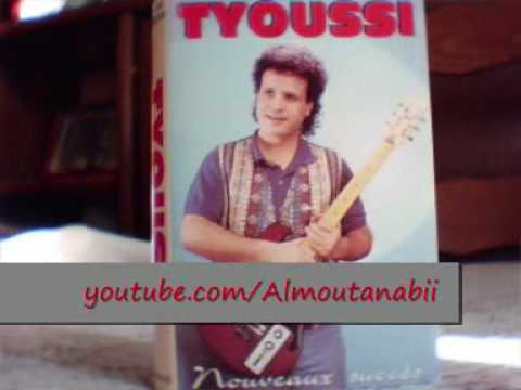tyoussi - ahya wahya