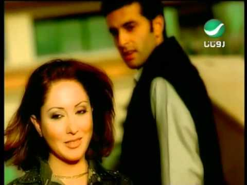 Rajaa Belmalih Shoa El Oyoun -  رجاء بلمليح  - شوق العيون