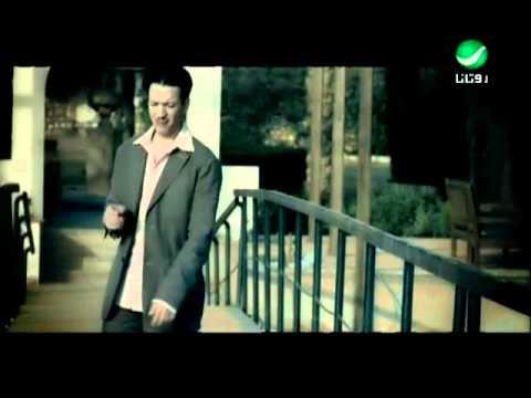 Talal Salamah Ya Gwe Galbak طلال سلامة - ياقو قلبك