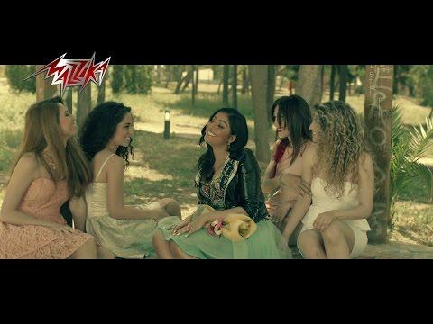 Hatoly Ragel - Yousra هاتولى راجل - يسرا