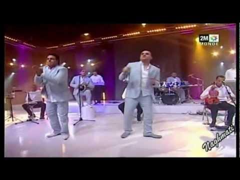 Chaabi Marocain _ 5 Étoiles  _Kachkoul * الشعبي المغربي ـ 5 نجوم