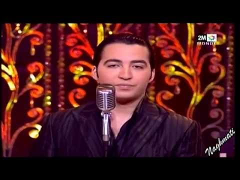 Hicham cherif - Lyoum Sbar T9ada - هشام شريف - اليوم الصبر تقاضى