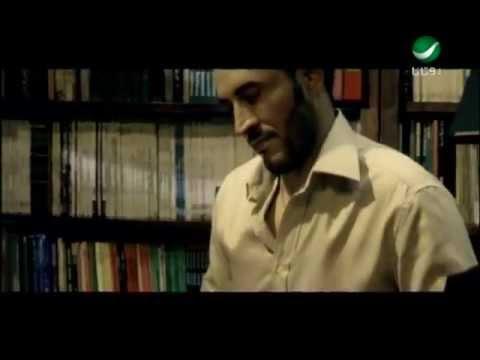 Kadim Al Saher Ila Tilmiza -  كاظم الساهر -  الى تلميذة