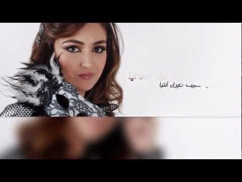 Zineb Ayoub - Khalik Krib