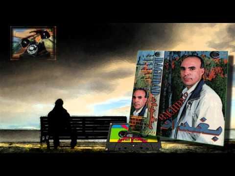 Baghdad Arifi - Tegayid ṭiliphone -1997