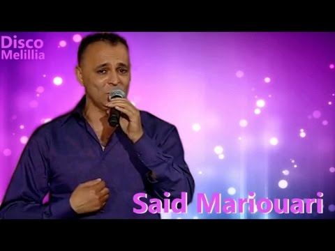 Said Mariouari - Saloua