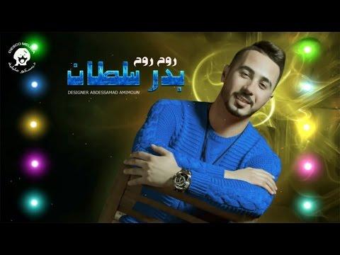 Badr Soultan - Roh Roh
