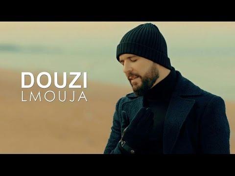 Douzi 2017 - Lmouja / الدوزي - الموجة