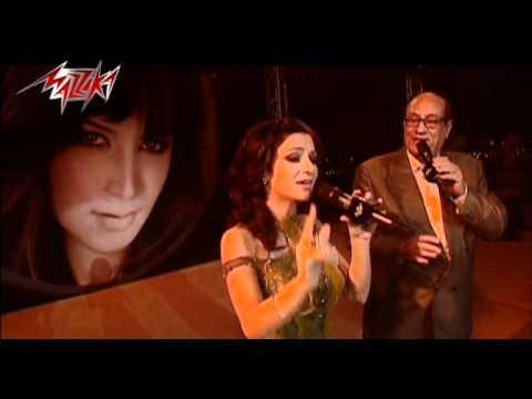 Garh El Habib - Diana Hadad جرح الحبيب - حفلة - ديانا حداد