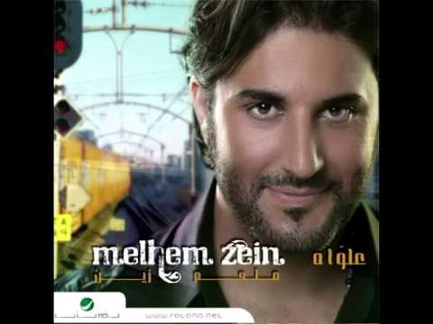 Melhim Zain - Mariam -  ملحم زين -  مريم