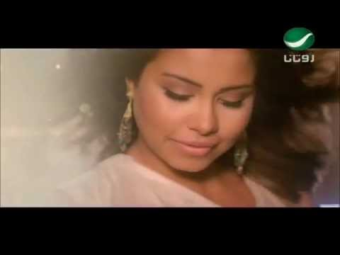 Shirine Abed El Wahab - Ma Te3tezersh / شيرين عبد الوهاب - ما تعتذرش