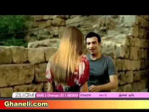 Ehab Tawfik  --  Ahla Menhom