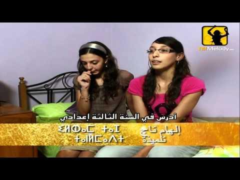 Natath - Z3af n i3aqa 2010 HD