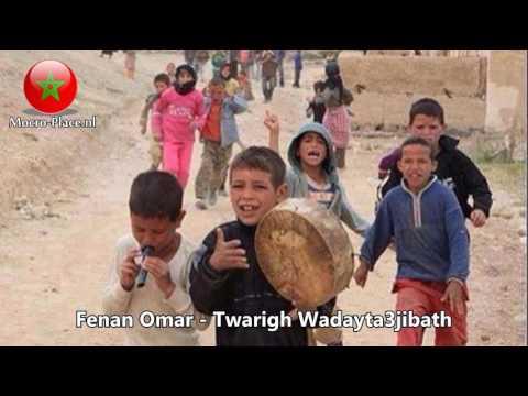 Fenan Omar - Twarigh Wadayta3jibath