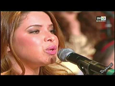 Malhoun- Sanaa Marhati - Ghita 2014  الملحون   ـ سناء مرحتي ـ غيثة