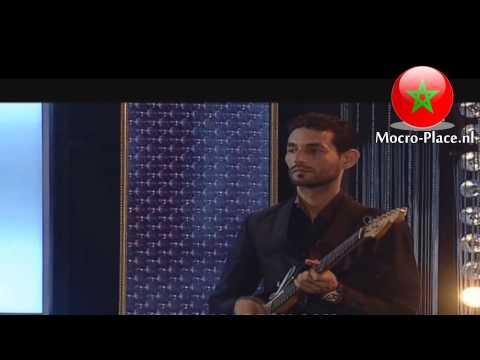 Laila Chakir 2013 Live - Tit Nach Tazrmat