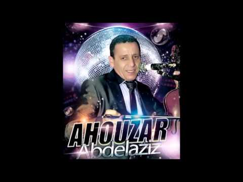abdelaziz ahouzar 2013