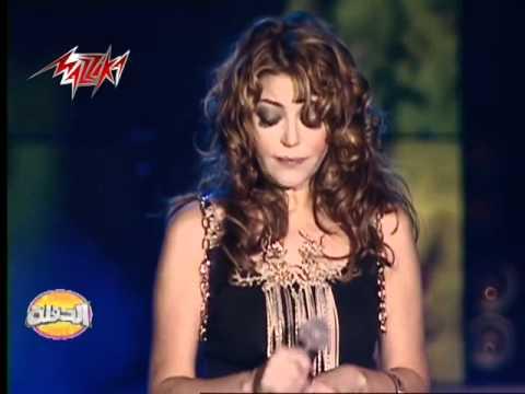 Awiny Beek - Samira Said قوينى بيك حفلة- سميرة سعيد