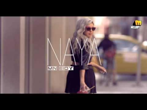 Naya - Men Eidy / نايا - من إيدي