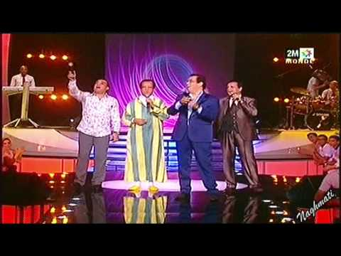 Les frères Marnissi - Kachkoul chaabi  الإخوان المرنيسي ـ كشكول شعبي