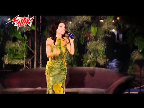 Weily - Diana Hadad ويلى - حفلة - ديانا حداد