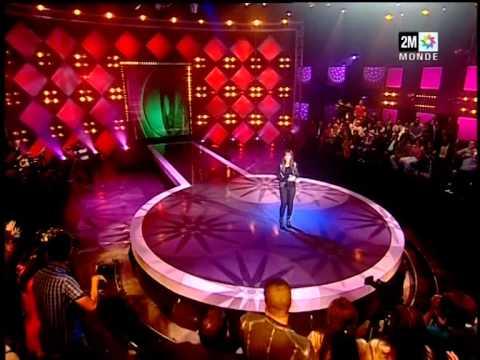 Meryem Chajri 2014 - Wili Wili -  الشجري - ويلي ويلي
