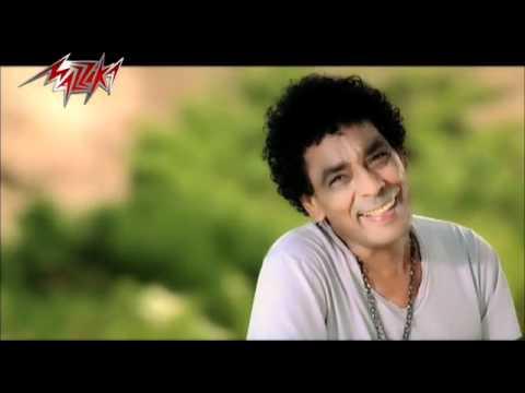 Naygiribeh - Mohamed Mouner نيجرى بيه - محمد منير
