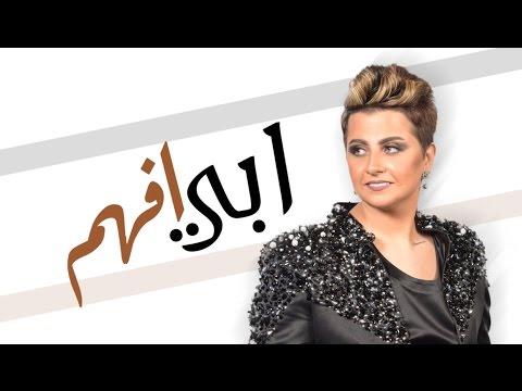 شمه حمدان 2017 - ابي افهم