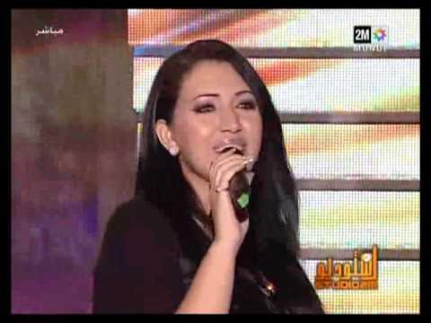 Asmaa El mnawar - Coctelle maghribi