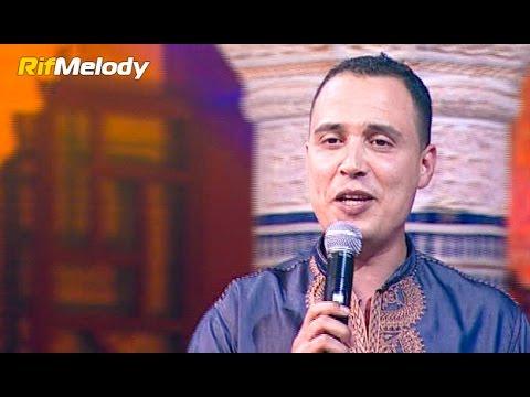 Fouad Rifo 2014 - Mamach Kim Gha khdmagh