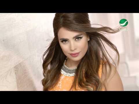 Nahwa - Lahfor Esmak / نهوى - لحفر إسمك - فيديو كليب