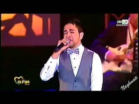 Youssef Guelzim - Ya Bent bladi - يوسف  جلزيم  ـ يابنت ابلادي