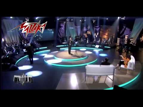 Tab Wana Maly-Wael Gassar طب وانا مالى  - حفلة-وائل جسار