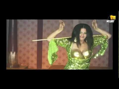 Sama El Masry - Ala Wahda We Nos / سما المصري - على واحدة ونص