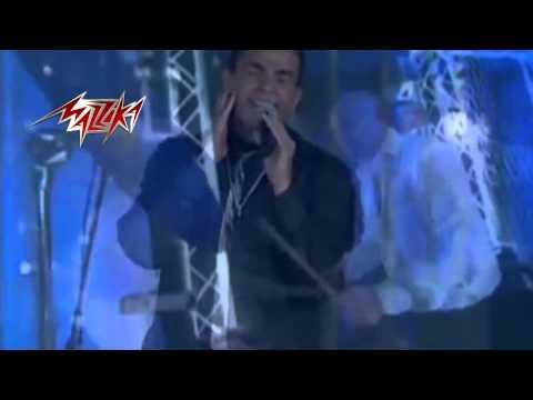 Wala Ala Balo - Amr Diab ولاعلي باله - عمرو دياب