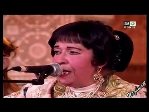 Alia Mojahed - Nar Al Hamra - عالية المجاهد - نار الحمراء