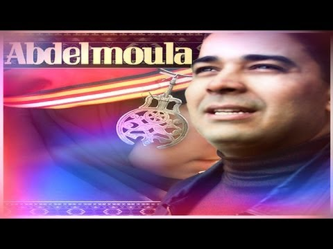 Abdelmoula 2010 - Athkhdfayie Raaqar HD