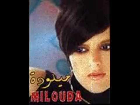 Milouda - Ga3 Ga3 A Zoubida