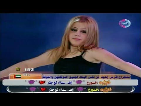 Hayem / Dancers Ghinwa / هايم / راقصات غنوة