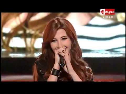 Nancy Ajram - Belhadawa - Sawt El Hayat