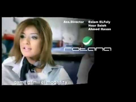 Maram Khalli Yrouh -  مرام - خله يروح