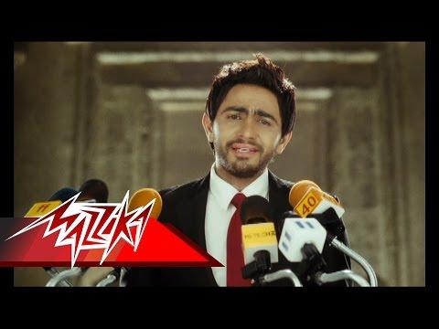 Law Hakon Gher Leek - Tamer Hosny لو هكون غير ليك - حفلة - تامر حسنى