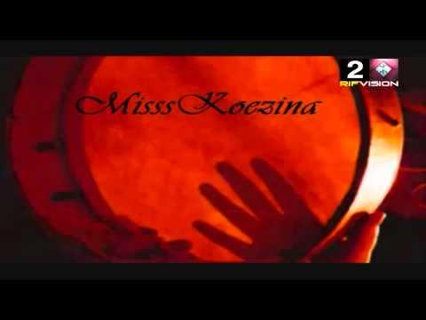 Milouda Alhoceimia 2014 - Bismilleh enebda