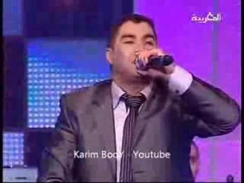 Hamid El Mardi حميد المرضي - إلى كان عينك فيا