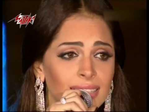 Hekayti Maa ElZaman - Amal Maher حكايتى مع الزمان-حفلة - امال ماهر