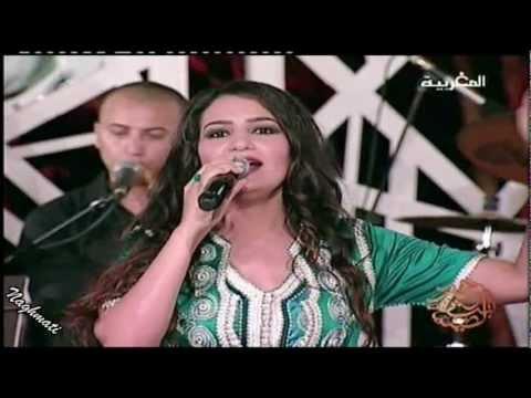 Hasnaa Zalagh -  Habibi Sara9ni * حسناء زلاغ ـ حبيبي سرقني