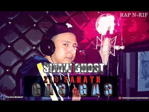Rap Rif Imzouren Sifaw Ghost - Ga3 Ga3 - 2015