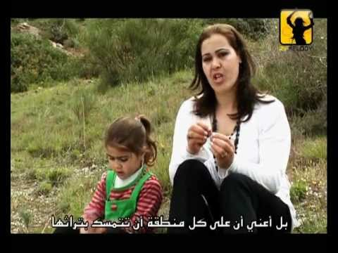 interview With Najat Alhoceima 2010