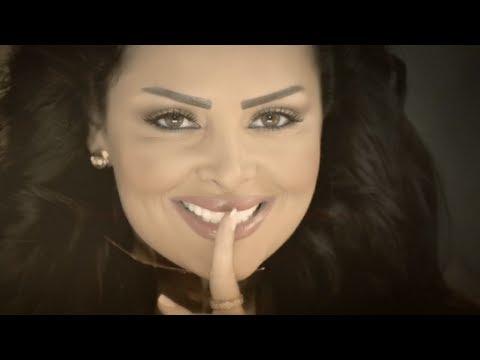 Diana Karazon - Khalas Wolow / ديانا كرزون - خلص ولو